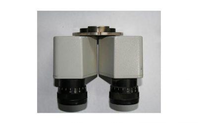 Used Coherent 7970 Yag Laser Binocular head 12.5X